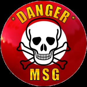 http://1.bp.blogspot.com/-RYd_Jrkp8I4/U0mEsg9PWpI/AAAAAAAAHmE/XIznYx6q98o/s1600/monosodium-glutamate-side-effects-300x300.png