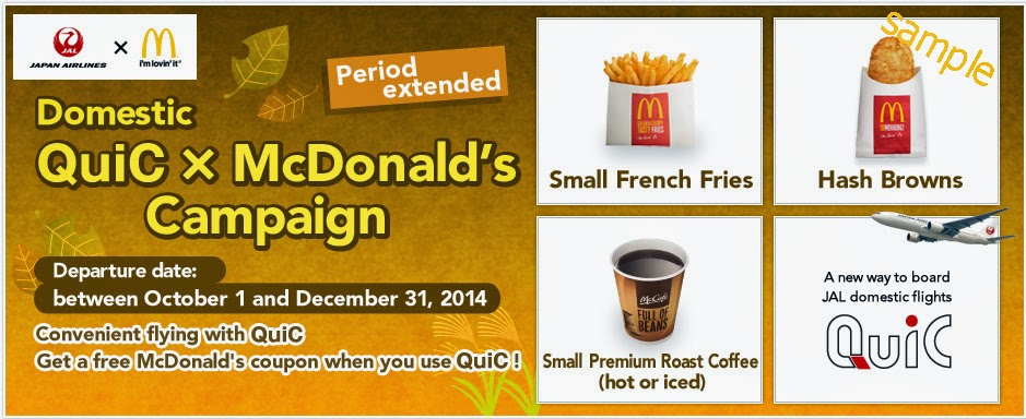 Free mobile coupons for mcdonalds