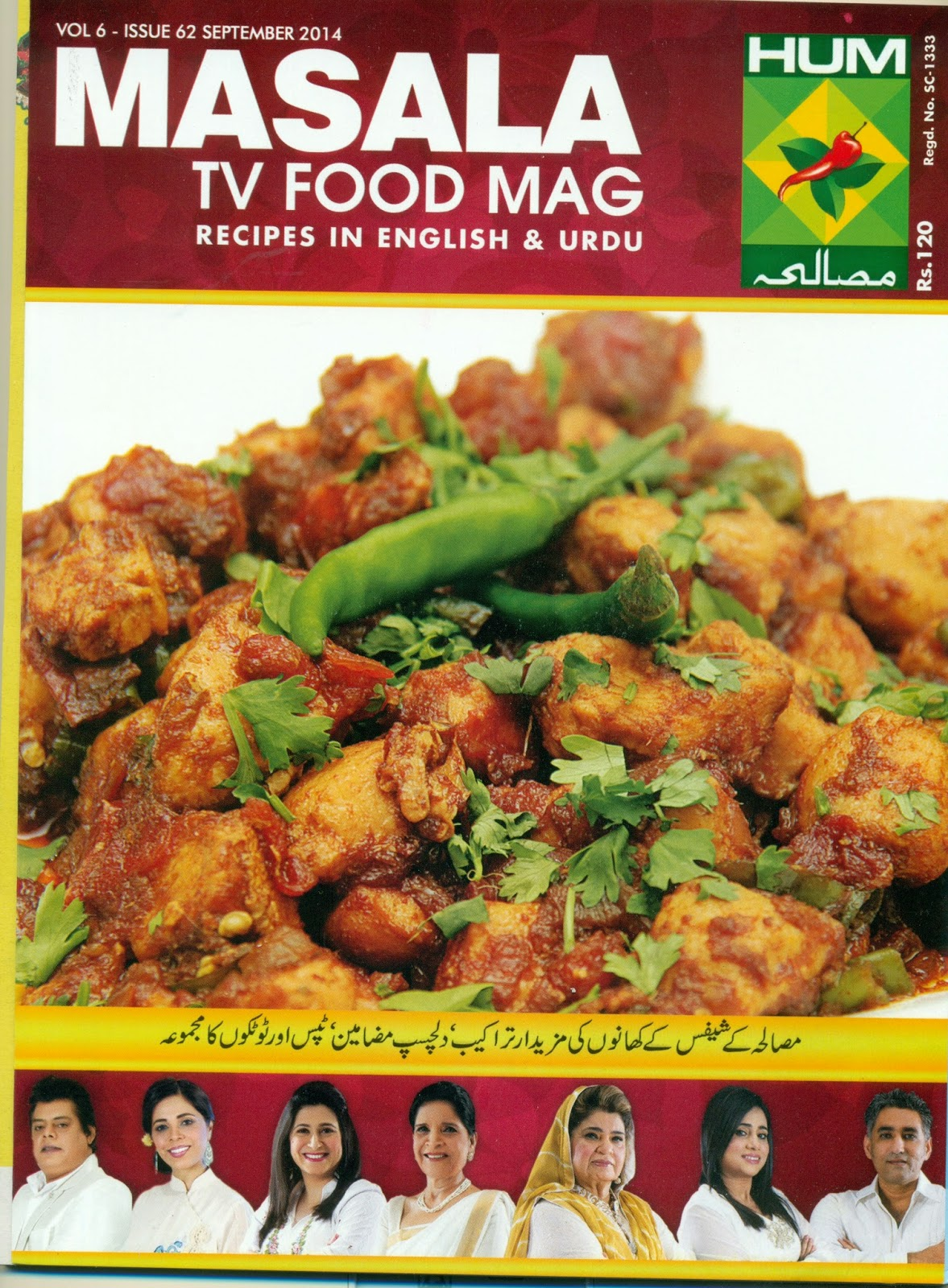 scan0012 - Masala Tv Food Mag September 2014