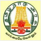 Tamil Nadu Public Service Commission (TNPSC)-Government vacant