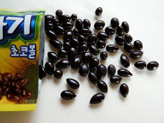 韓国のひまわりチョコ