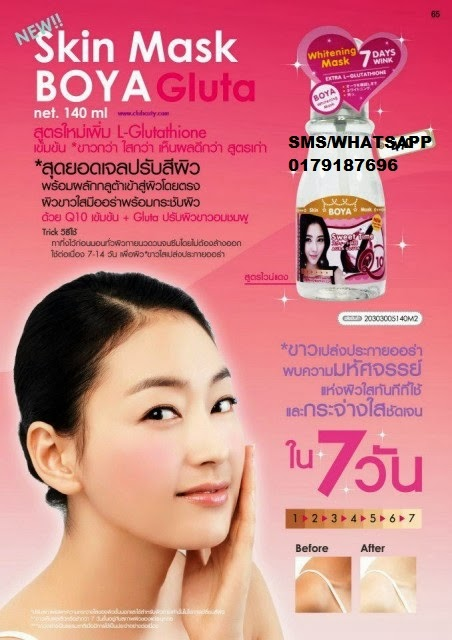BOYA WHITENING MASK SPRAY