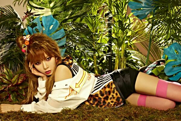 Hyuna What Your Name