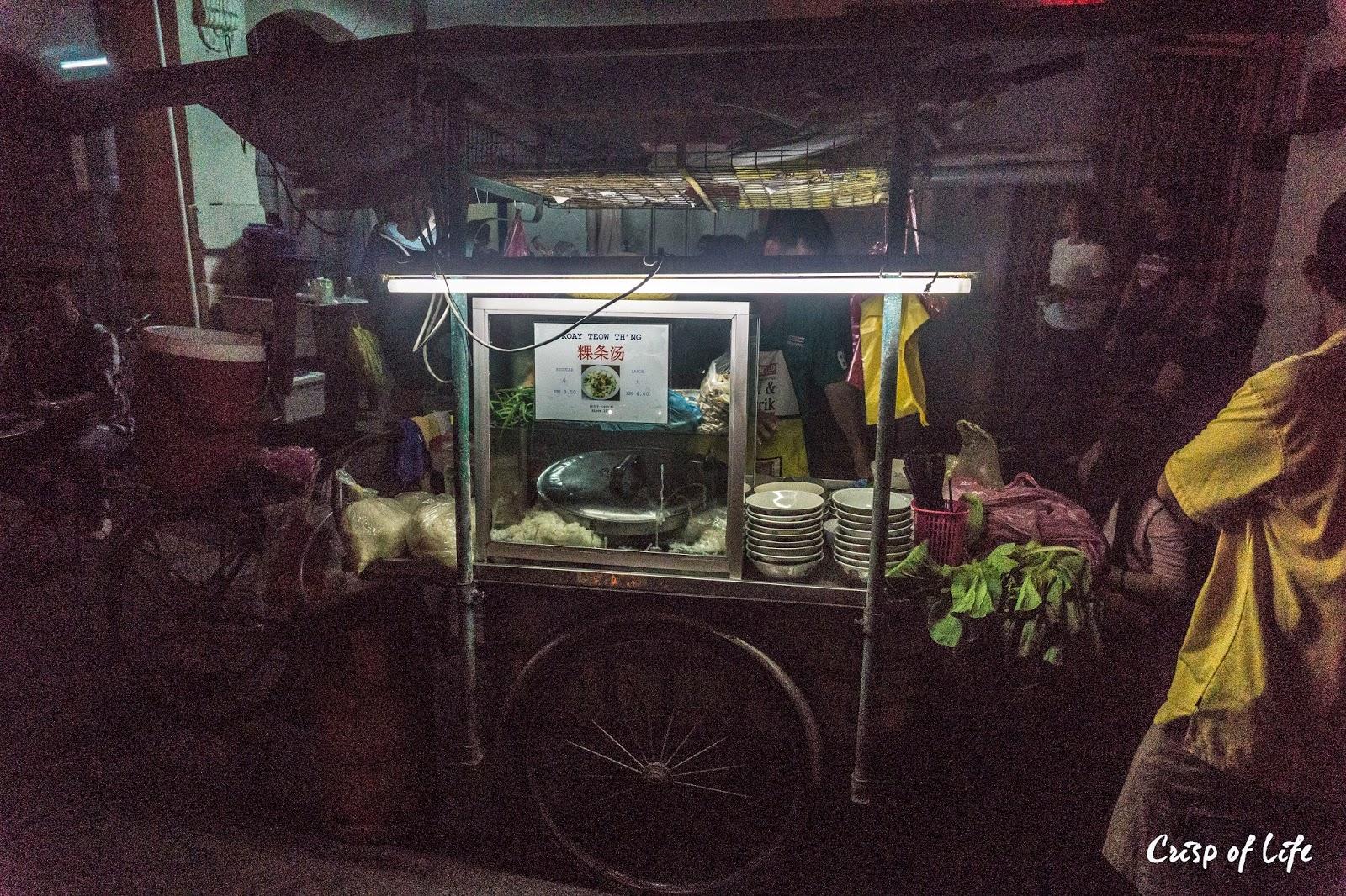 Char Hor Fun & Koay Teow Soup @ Beach Street, Penang