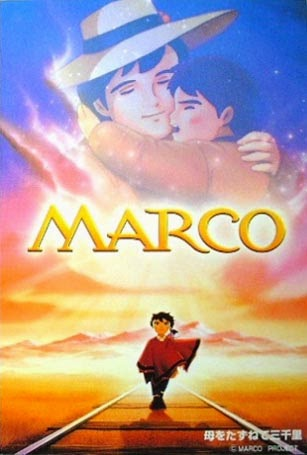 Marco Serie Completa