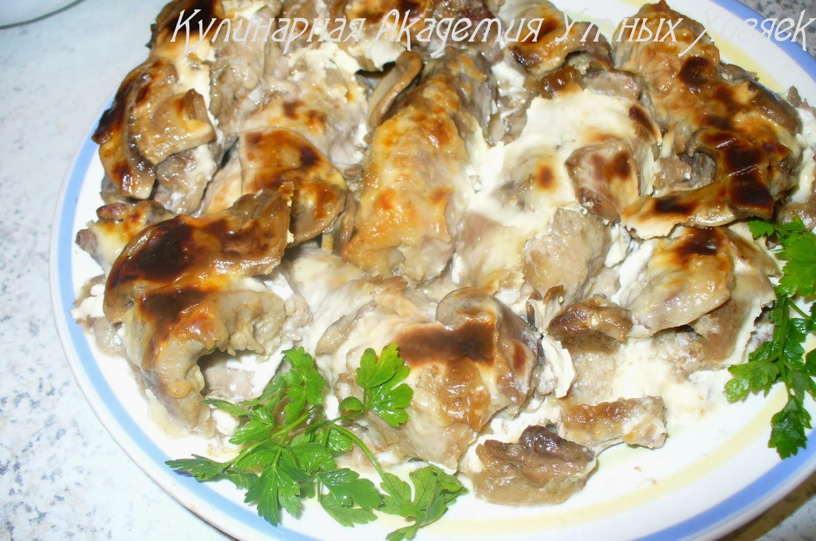 рулетики из свинины с грибами готовые