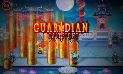 Guardian: Last Fight