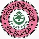 TASKI AL-HIKMAH