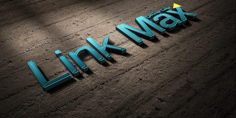 تعرف على LINK MAX