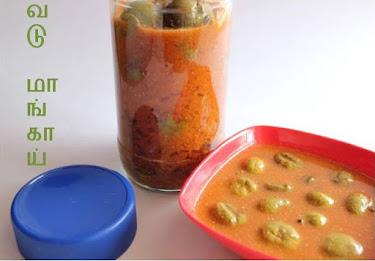 Pickle Recipe