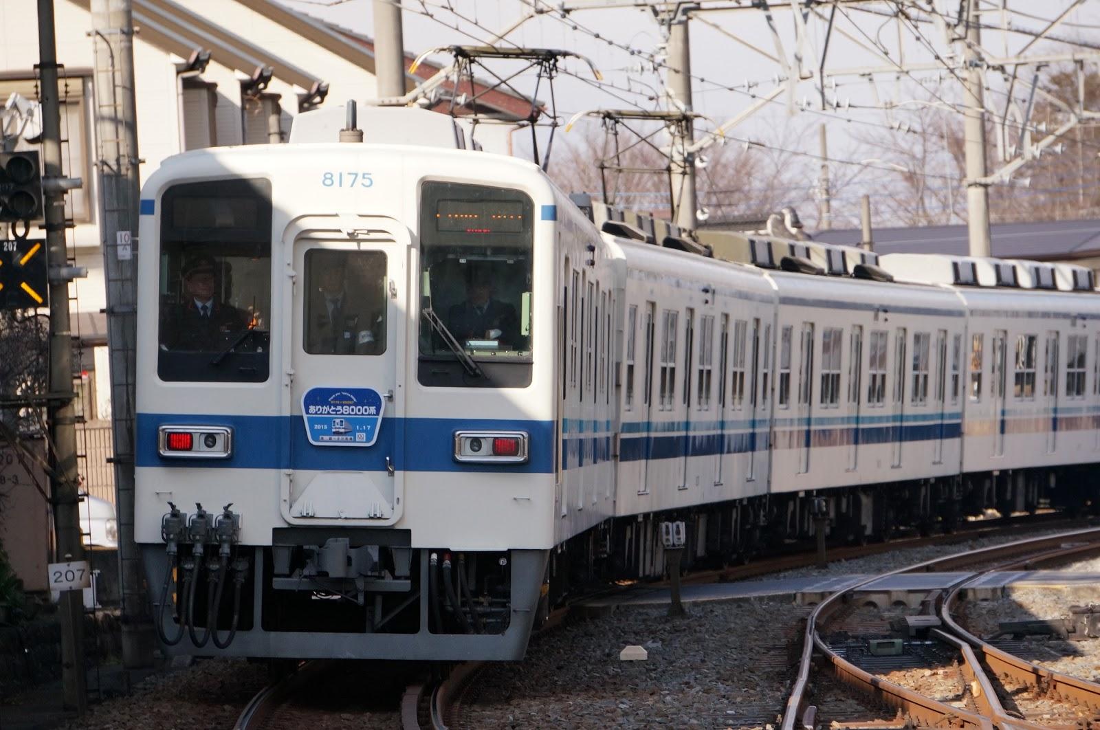 東武東上線臨時列車の「ありがとう8000系8175F8506F編成Finalツアー」