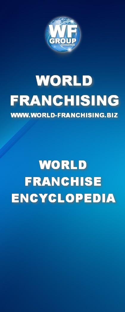 Мировая энциклопедия франчайзинга