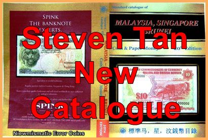 Steven Tan Catalogue