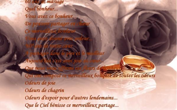 Populaire MeilleureTendance: Carte Anniversaire de Mariage Avec Texte  NK86
