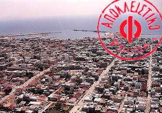 Τρεις συλλήψεις στην Αλεξανδρούπολη για χρέη προς το Δημόσιο