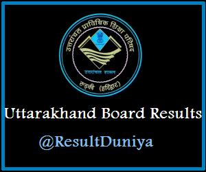 UK Board 12th Class Result 2015
