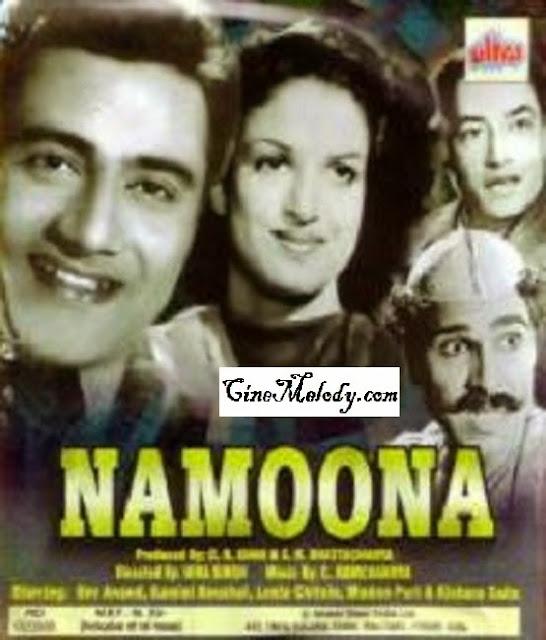 Namoona  1949