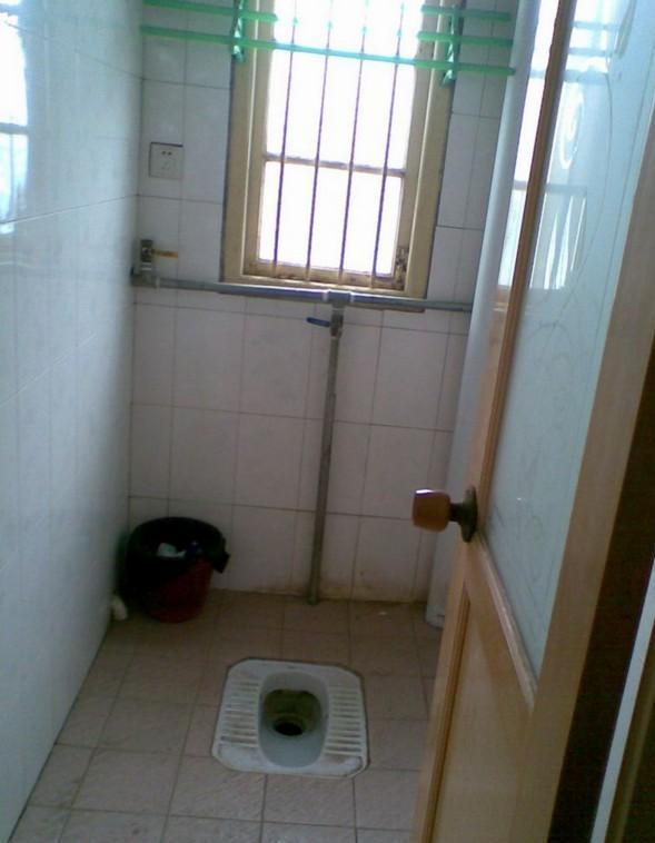 Video Memek Cewek Cina Lagi Pipis Di Toilet Umum -