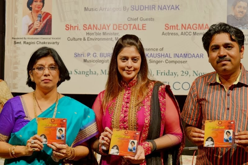 Release Function of HARI DARSHAN KI PYAASI In Mumbai