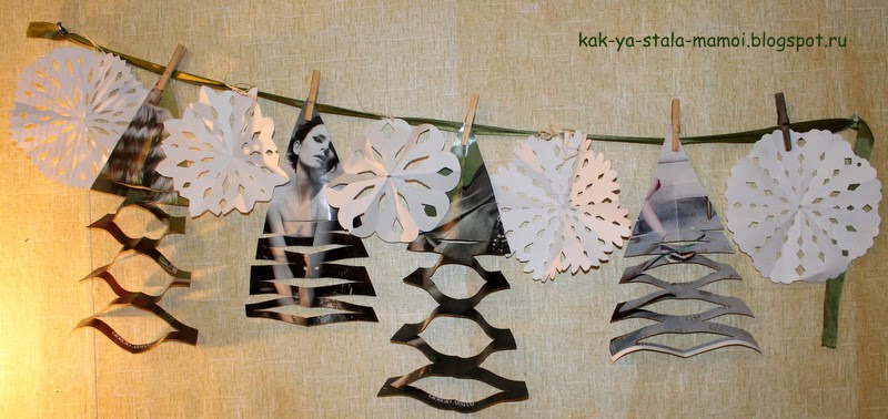 готовимся к новому году, новогодние поделки, как сделать новогоднюю елочку, новогодняя елочка