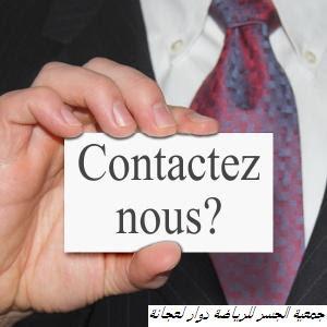 Contactez nous?