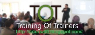 تدريب المدربين TOT
