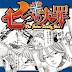 Publicados online dos spinoffs del manga Nanatsu no Taizai de Nakaba Suzuki