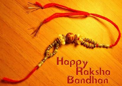 When is raksha bandhan