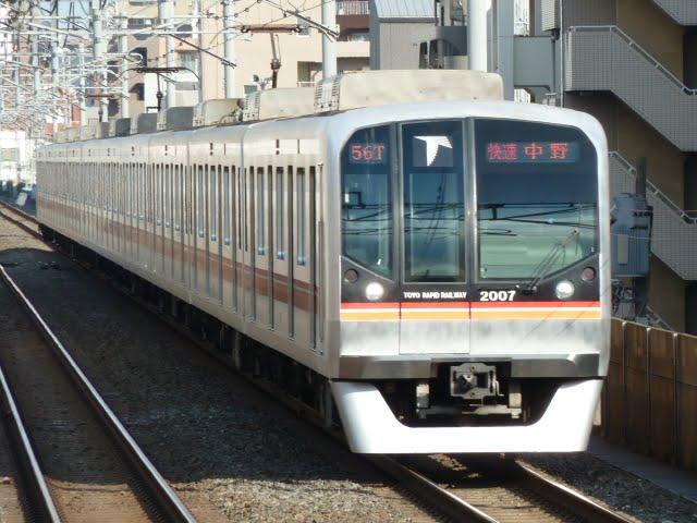 東京メトロ東西線 快速 中野行き6 東葉高速鉄道2000系