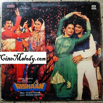 Nishaan Hindi Mp3 Songs Free  Download  1982