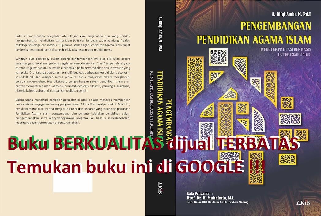 Judul buku Pengembangan Pendidikan Agama Islam: Reinterpretasi Berbasis Interdisipliner