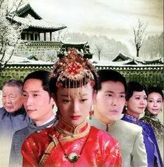 Phim Ngọc Bội Uyên Ương - SCTV Phim tổng hợp