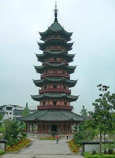 Menara Porcelain (atau Porcelain Pagoda)