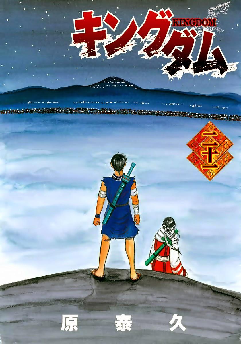 Kingdom – Vương Giả Thiên Hạ (Tổng Hợp) chap 218 page 2 - IZTruyenTranh.com