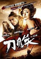 Phim Đao Kiến Tiếu