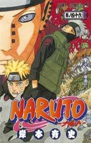 Ver Descargar Naruto Manga Tomo 46