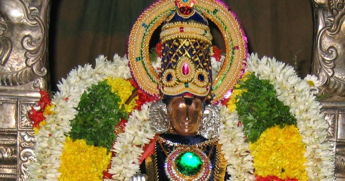 temple  travel and sport  thiru karambanur uthamar koil