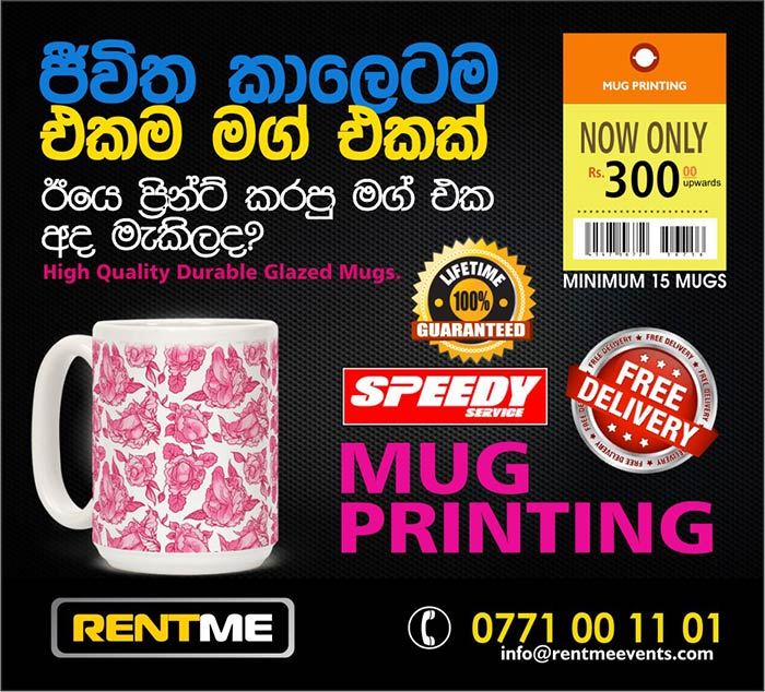 High Quality Mug Printing. 300/= upwards with the box. 15 pcs minimum order. Free delivery. From the manufacturers of Holms-Flames products.This is not an ordinary mug in the market. This printing is long lasting and non fading.