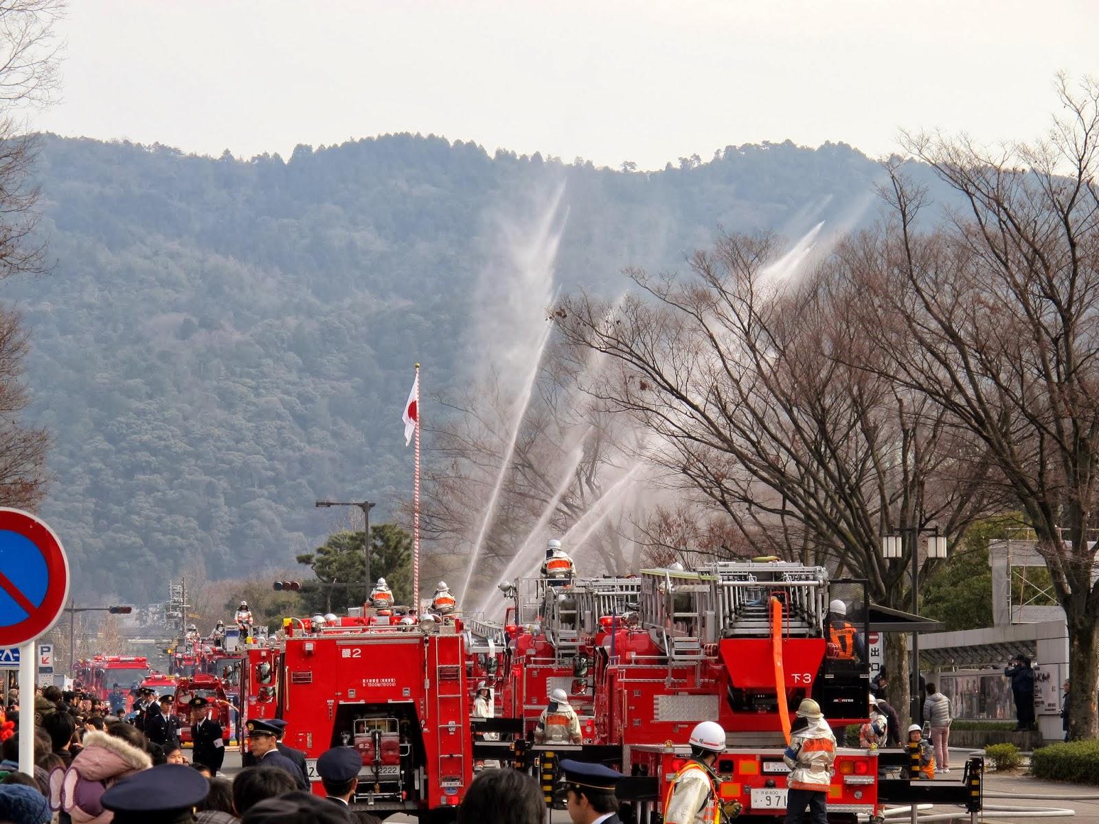 市 消防 局 京都