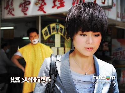Gheeto Justice Myolie Wu