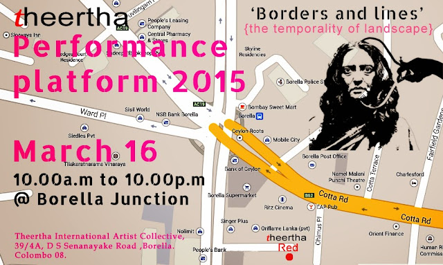 https://www.facebook.com/pages/Theertha-Performance-Platform/846201092113680