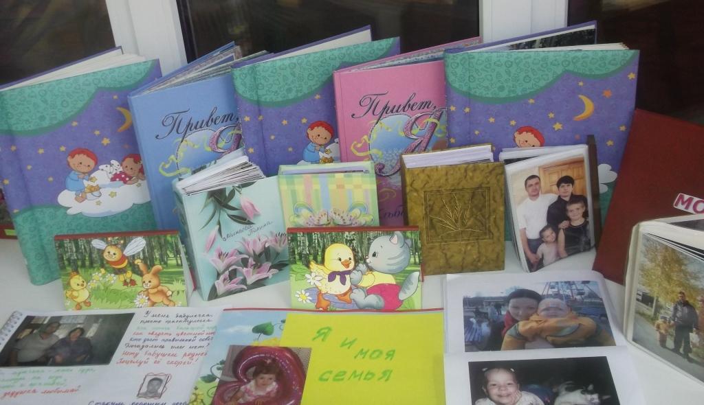 альбомы в детском саду давайте познакомимся