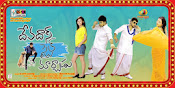 Devadas Style Marchadu Movie Wallpapers-thumbnail-4