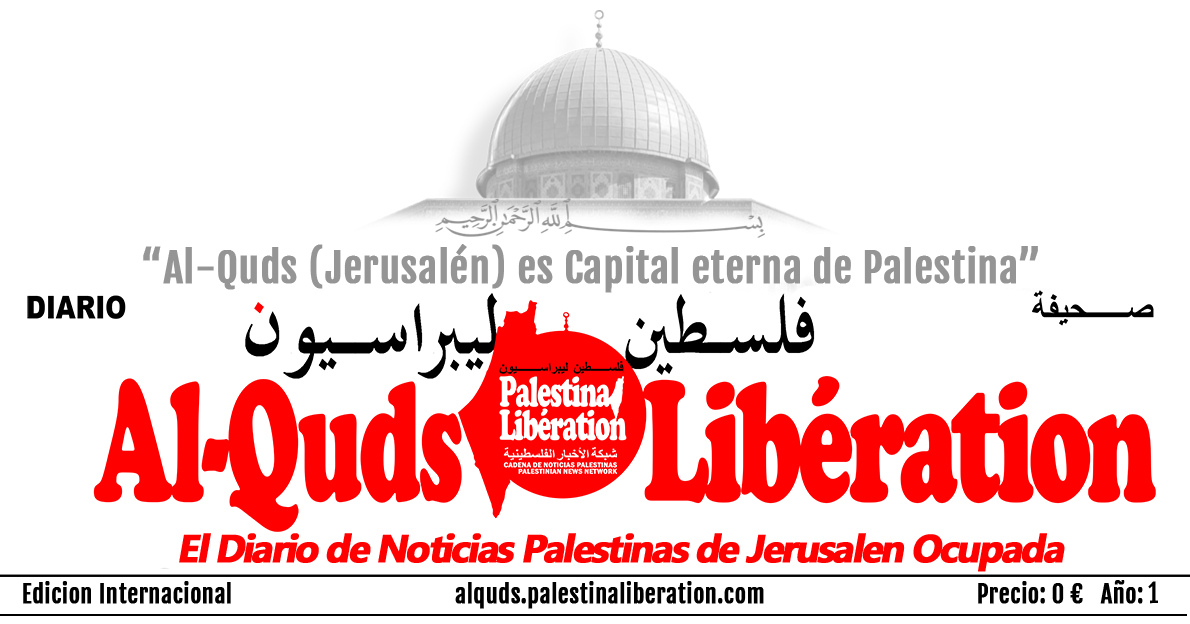 Al-Quds Libération القدس  ليبراسيون │El diario de Noticias Palestinas de Al-Quds