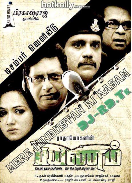 Hindustan Ki Kasam The Movie 720p Download [CRACKED] 7