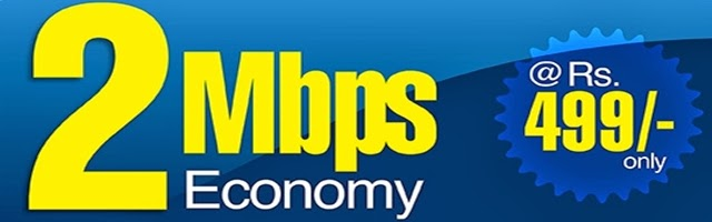 2-Mbps Economy New Package by PTCL