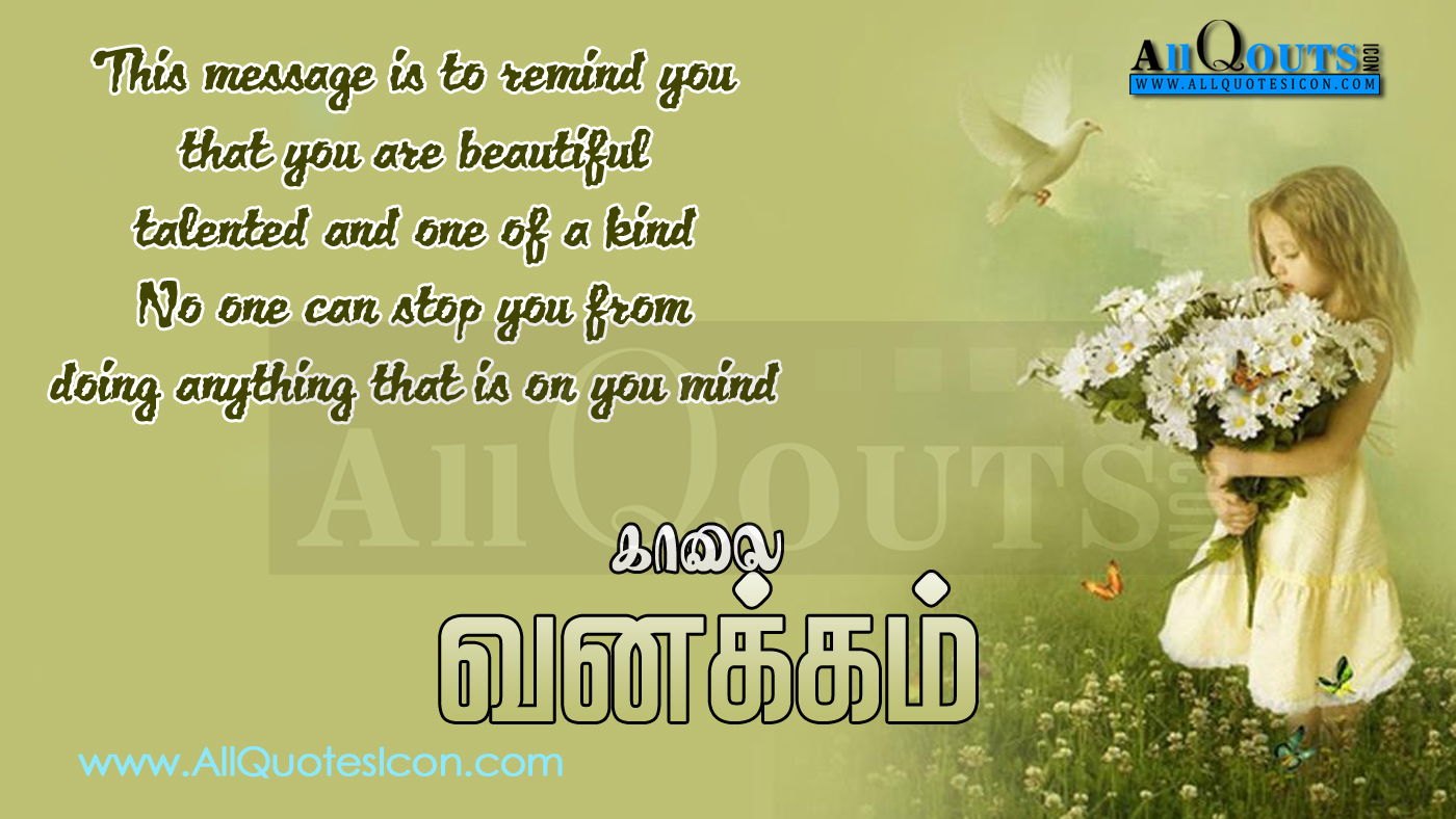 Good Morning Images And Quotes In Tamil Wishes Greetings Www