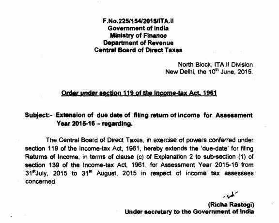 Catheatre incometax cbdt extended the date of income tax return filling date us 1391c of income tax act1961 for ay 2015 2016 from 31st july 2015 to 31st august2015 in spiritdancerdesigns Images