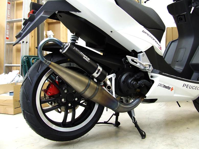 adrenalin scooter performance parts speedfight 3 exhaust from pedmoto. Black Bedroom Furniture Sets. Home Design Ideas