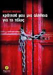Το νέο, ατμοσφαιρικό, ερωτικό, γεμάτο μυστήριο μυθιστόρημα του Βασίλη Μόσχη.